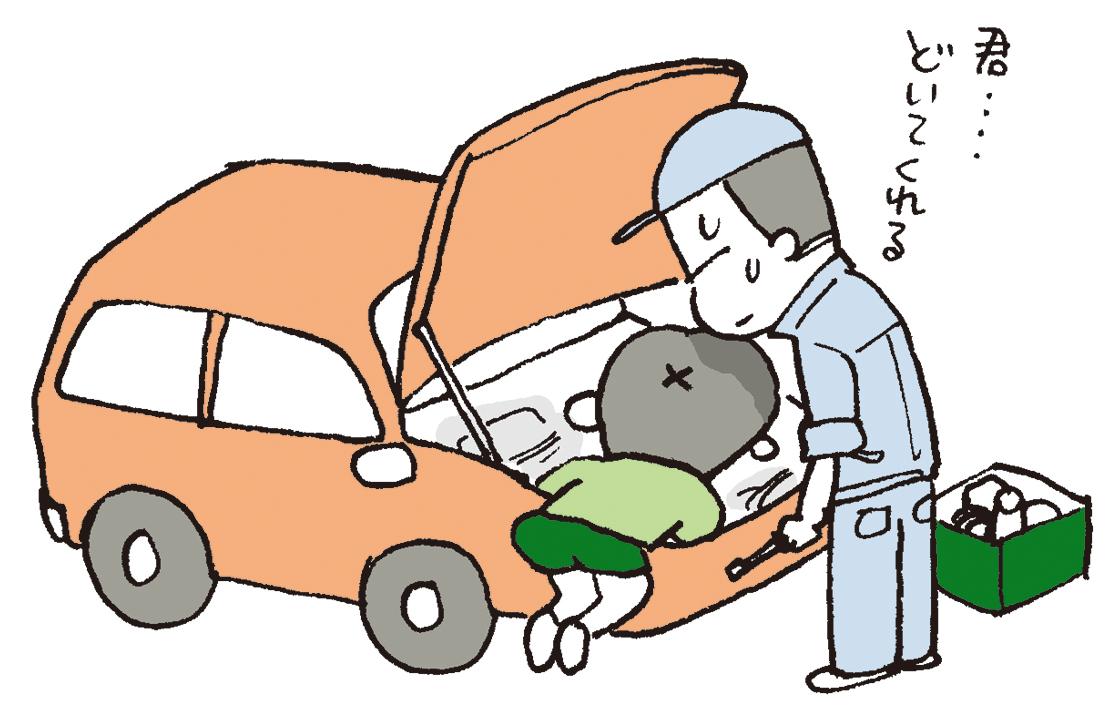 夏休みの工場見学(パンフレット挿画)