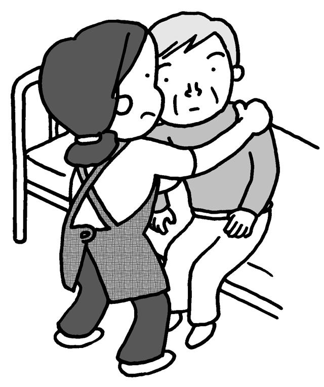 介護の解説(単行本)
