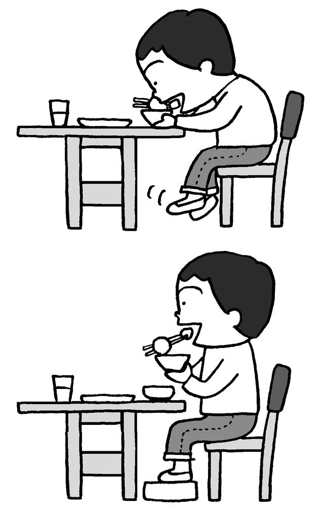 咀嚼のしくみ(単行本)