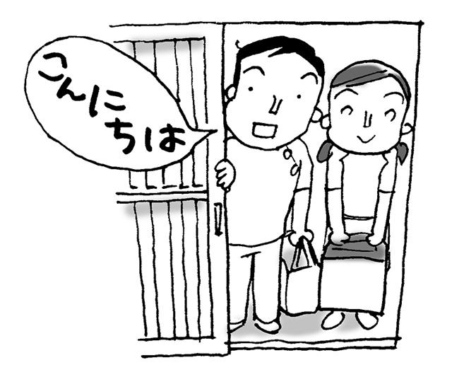 訪問歯科コラム(新聞)